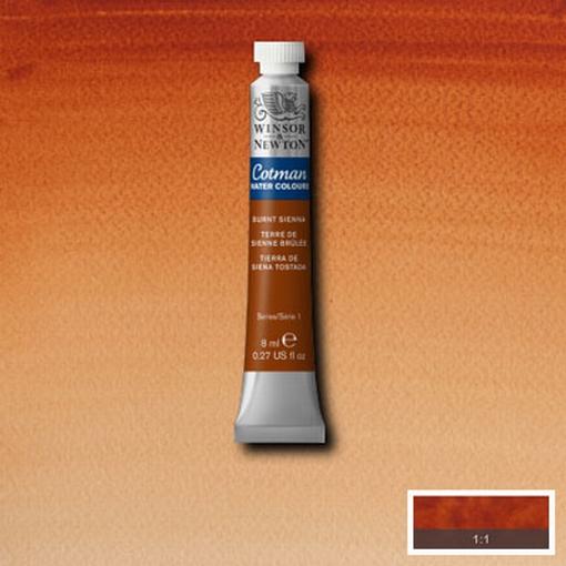 Cotman Water Colour Burnt Sienna, tube 8 ml.