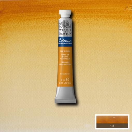 Cotman Water Colour Raw Sienna, tube 8 ml.